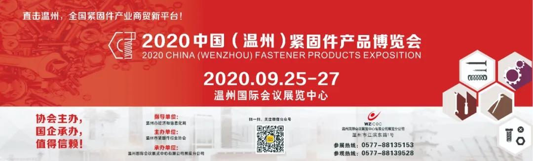 第十五届温州机械展,10月如期举行,火热招展招商中!